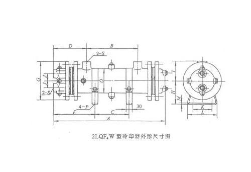 2LQF4W 型冷却器