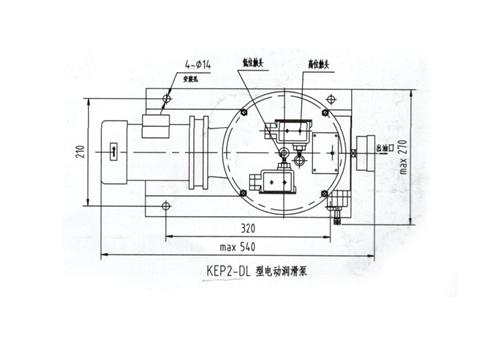 KEP2-16系列电动润滑泵
